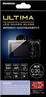 HAKUBA デジタルカメラ液晶保護ガラス ULTIMA 日本製強化ガラス 極薄 0.20mmSONY α7R IV/α7 III/α7R III/α9/α7S II/α7R II/α7II 専用 DGGU-SA7RM4