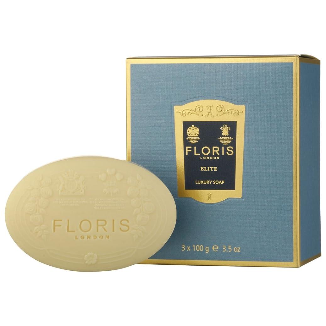 ジャンクションピグマリオン幻滅する[Floris ] フロリスエリート高級ソープ3×100グラム - Floris Elite Luxury Soap 3 x 100g [並行輸入品]
