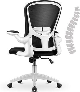 MFAVOUR 椅子 オフィスチェア デスクチェア パソコンチェア テレワーク メッシュ 跳ね上げ式アームレスト 通気性抜群 静音キャスター 無段階昇降 360度回転 ロッキング機能 ワークチェア 白 ホワイト white