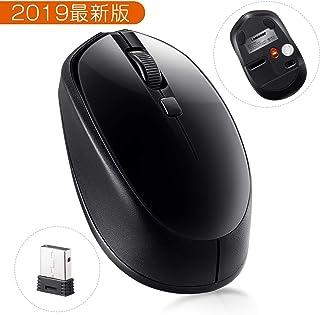 Lemoner 2019最新版 ワイヤレスマウス 静音 無線 省エネルギー 2.4GHz DPIモード 1600DPI 持ち運び便利USB 軽量 薄型 高精度 Mac用マウス 【進化版】 無線マウス ブラック