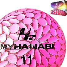 マイハナビ MYHANABI ボール MYHANABI H2 ボール 1ダース(12個入り)