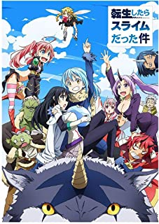 the time i got reincarnated as a slime poster
