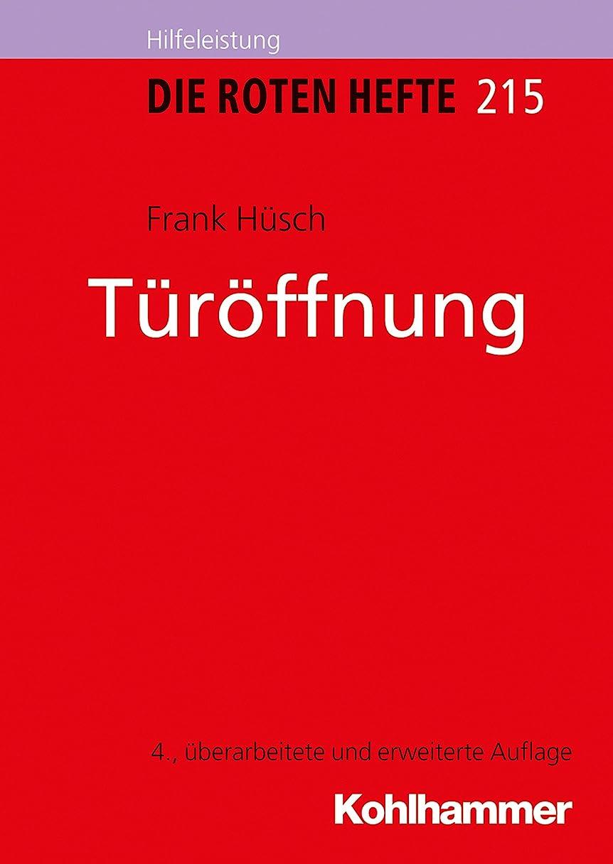 郵便屋さん変装ビジョンTür?ffnung (Die Roten Hefte /Ausbildung kompakt 215) (German Edition)