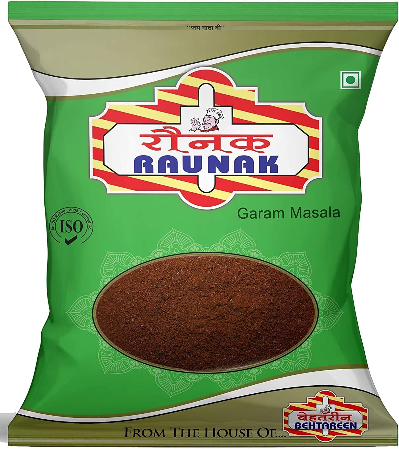 Atome Raunak New arrival Authentic price Garam Powder 200g Masala