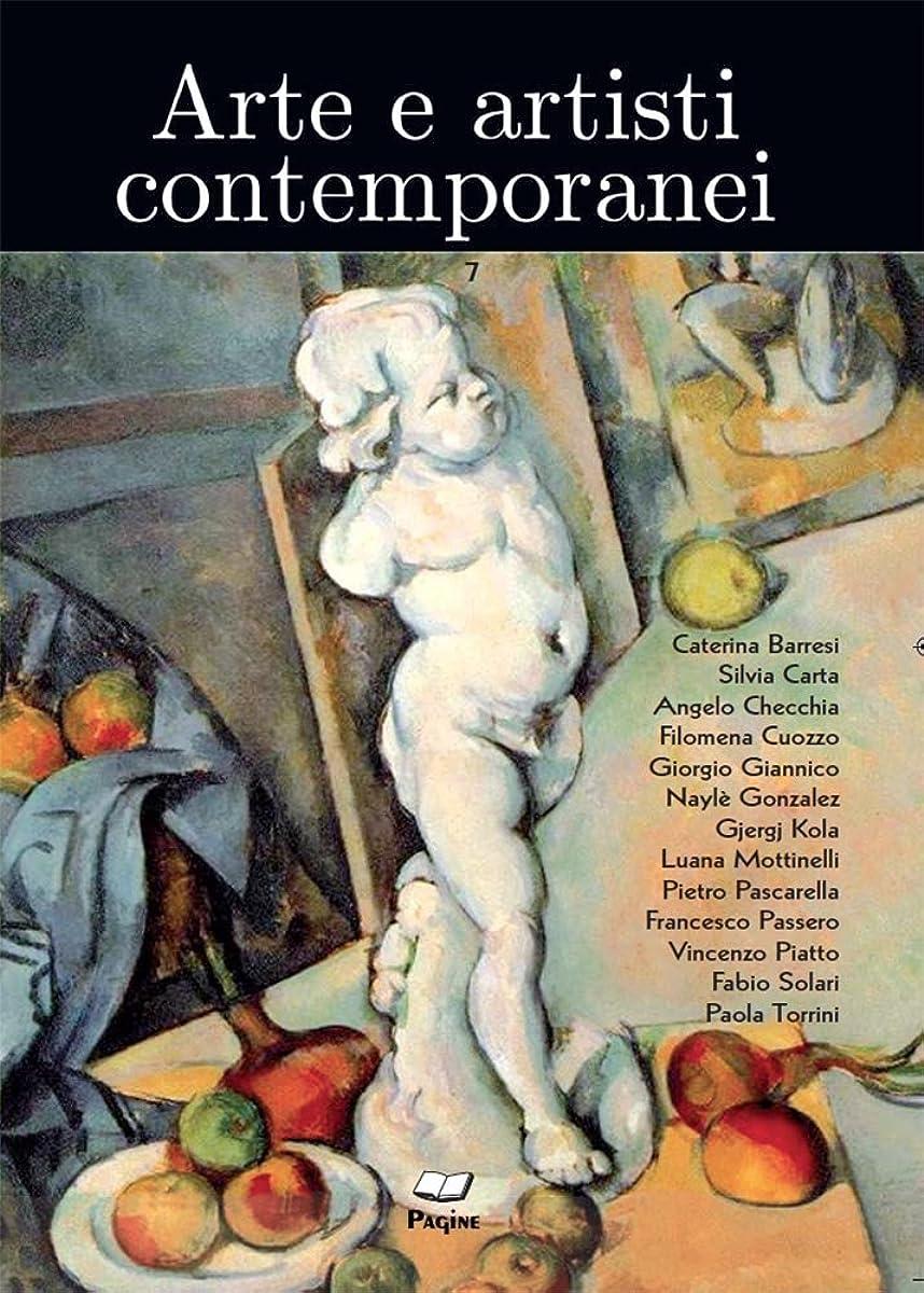 うまごみ昆虫Arte e Artisti Contemporanei Vol.7 (Italian Edition)