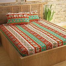 طقم اغطية سرير مزدوج من ستوري ات هوم، متعدد الالوان، 225 سم × 250 سم، Mg1509، طقم 3 قطع