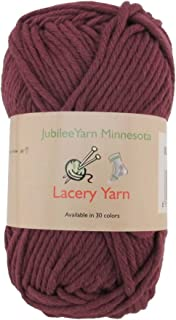 Bulky Weight Lacery Yarn 100g - 2 Skeins - 100% Cotton - Plum Raisin - Color 003