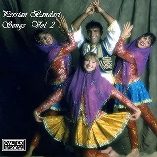 Persian Bandari Songs Vol 2 - 4 CD Pack