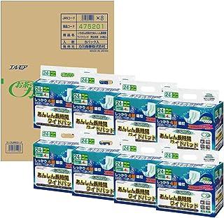 エルモア いちばん お茶の力 ワイドパッド 男女共用 24枚入×8(テープタイプ用)