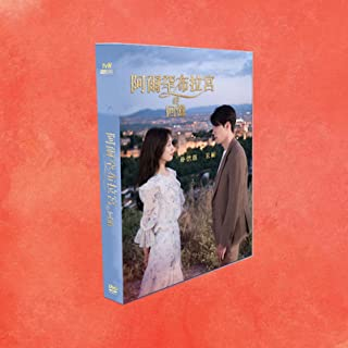 ヒョンビンdvd パクシンヘ dvd 「アルハンブラ宮殿の思い出」dvd TV+OST 日本語字幕 全16話を収録した9枚組 DVD 韓国の古典的なテレビシリーズ 映画