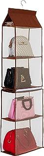 収納ラック バッグ収納 4段式 カバー付き ハンガーラック 収納ボックス モカ