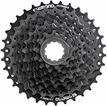 Shimano Alivio 9-Speed Mountain Bike Cassette - CS-HG200-9