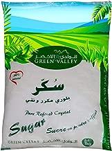 Green Valley White Sugar - 1 kg