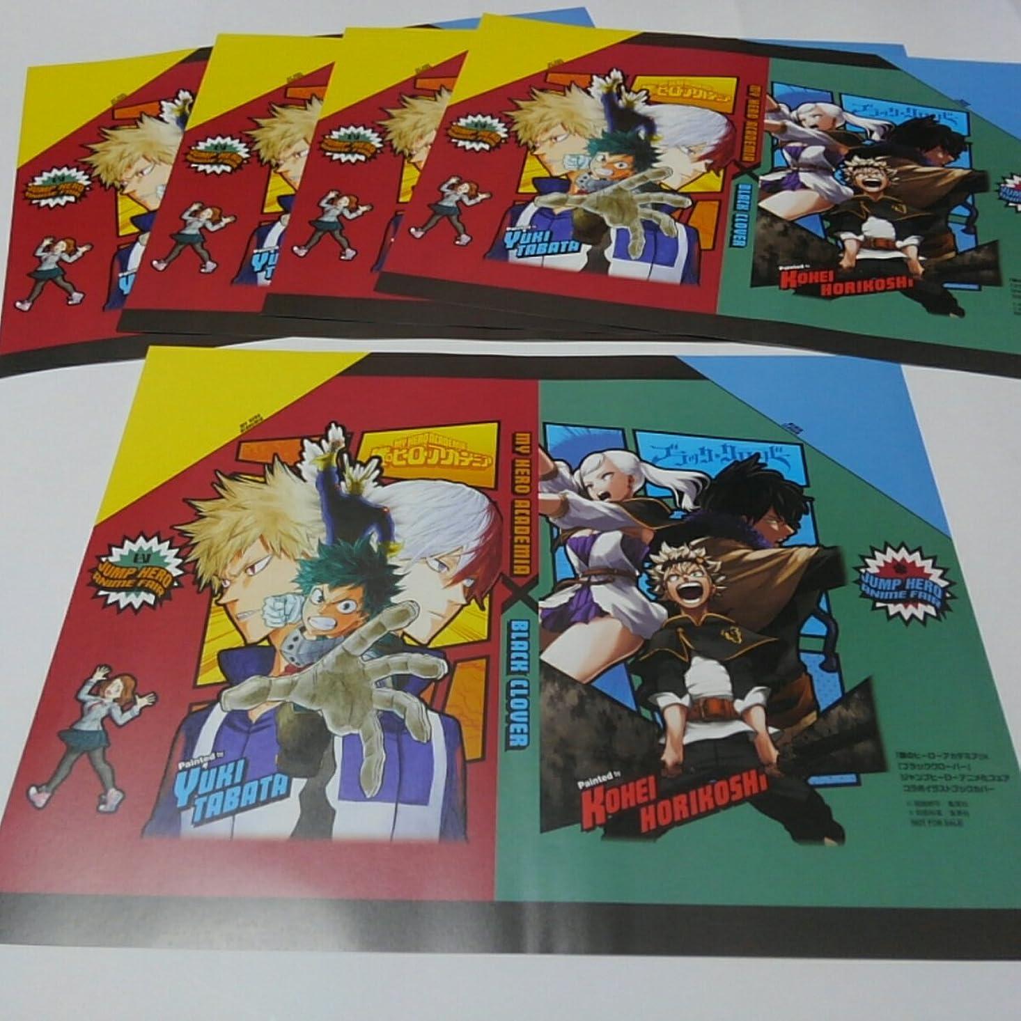 極小政治く僕のヒーローアカデミア ブラッククローバー 特典 ブックカバー 5枚セット アニメ化フェア ノベルティグッズ 少年ジャンプ展 チラシ