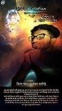 सोचने की गतिशीलता वॉल्यूम २.० : भीतरी अभियांत्रिक (Hindi Edition)