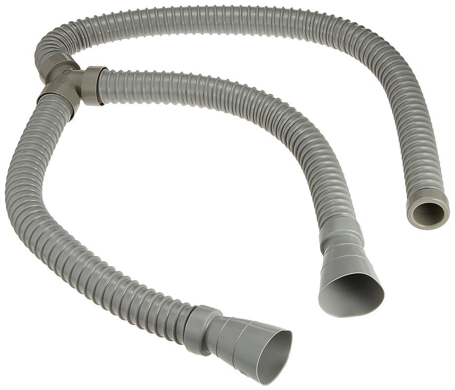 ほうき懐ゴールデンSANEI 【二槽式用の流し排水栓ホース】 流し排水栓Y型ホース 差込式 PH62-863