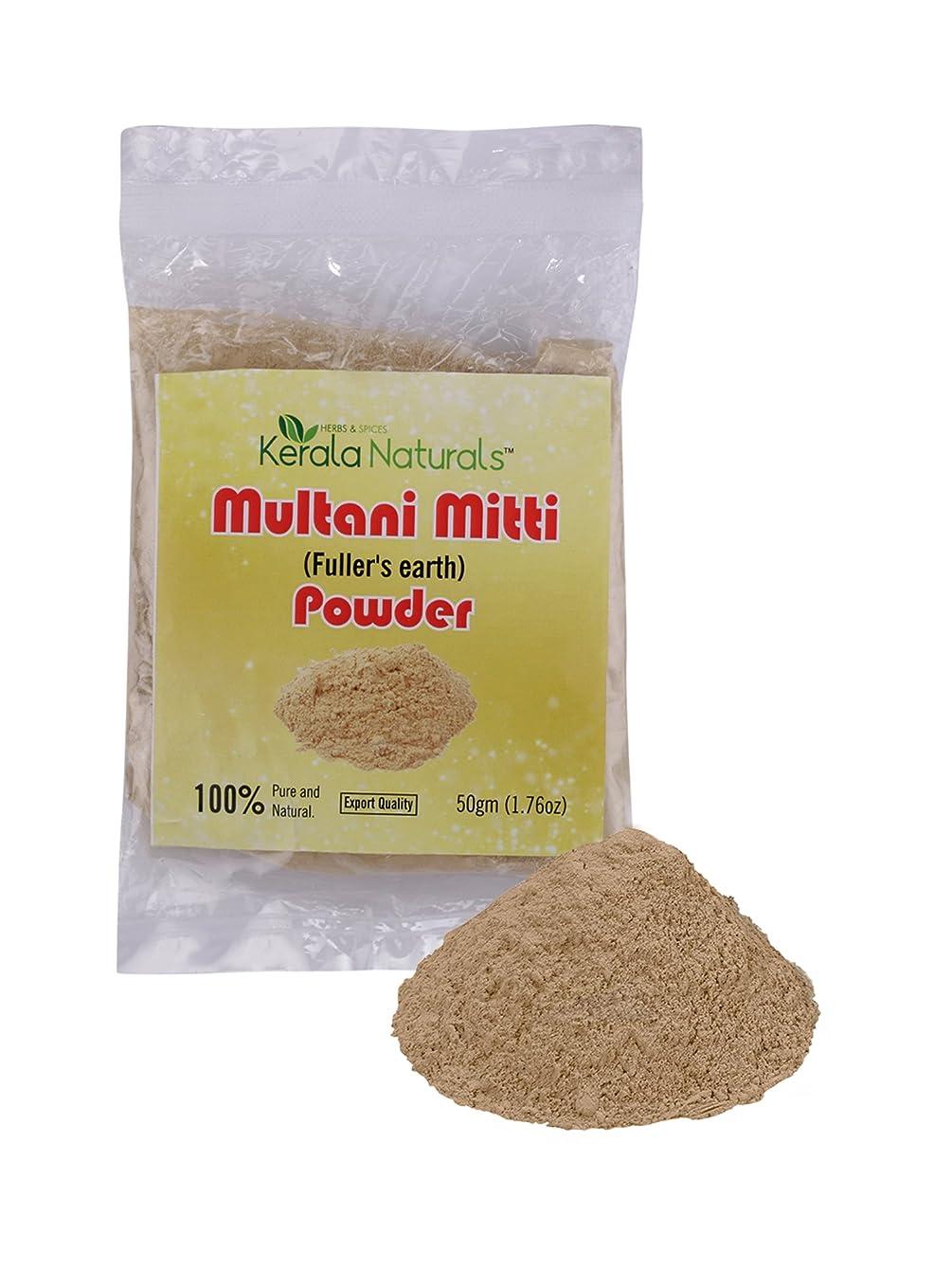 受信汚染されたしたがってMultani Mitti Powder 200gm - Anti acne & Blemishes, Glowing Skin - Multani Mittiパウダー200gm-にきび&傷、輝く肌