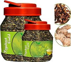 Byahut Gold Cloves & Ginger Green Tea Leaves, 400g