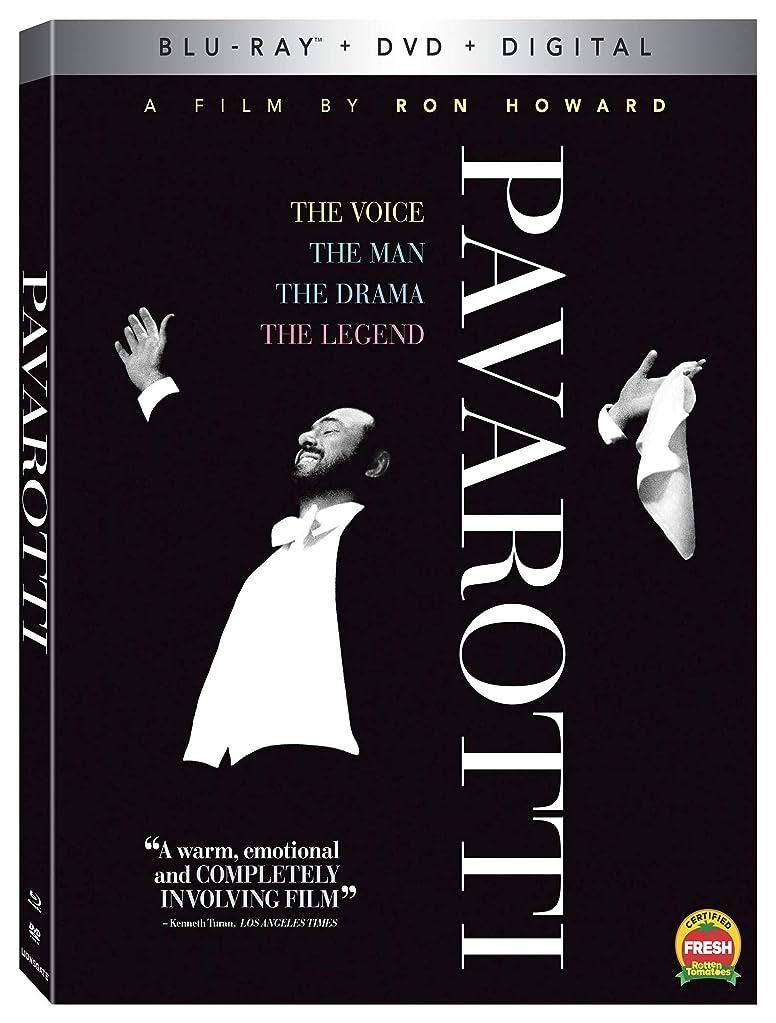 リアル受け入れたアンペアPavarotti [Blu-ray]