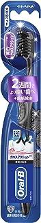 オーラルB 歯ブラシ クロスアクション 炭成分配合(※色は選べません) 1個 (x 1)