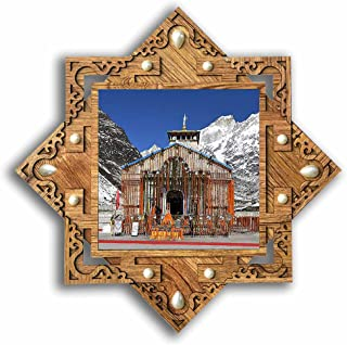 PnF Star shaped Wooden Frame with Photo of Badrinath Temple 20790(16.5x16.5inch,Multicolour,Wood)