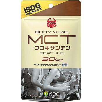 [公式通販専売品] ISDG 医食同源ドットコム MCT + フコキサンチン サプリメント [ アカモク ガゴメ昆布 MCT 1000mg ] 120粒 30日分