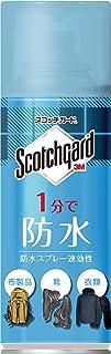 3M 防水スプレー 靴 スニーカー 衣類 革 速効性 1分で撥水 300ml スコッチガード SG-S300