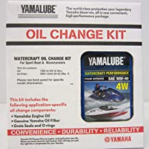 Yamaha LUB-WTRCG-KT-00 Watercraft Oil Chng Kt 1Kt/6Ct; LUBWTRCGKT00 Made by Yamaha