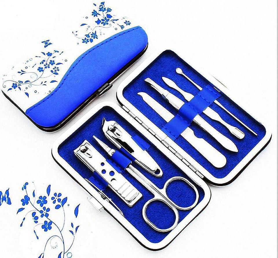 酔ったのみ労働ネイルケア セット 爪切りセット携帯便利のグルーミング キット ステンレス製 つめきり 7点セット