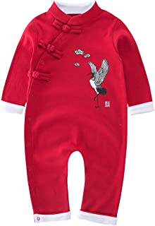 chinese new year outfit for baby boy