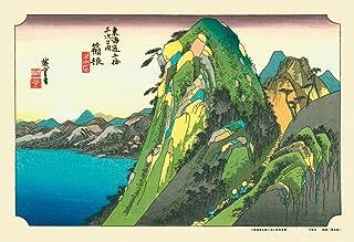 キューティーズ 300ピース ジグソーパズル 箱根 (東海道五拾三次)(26x38cm)