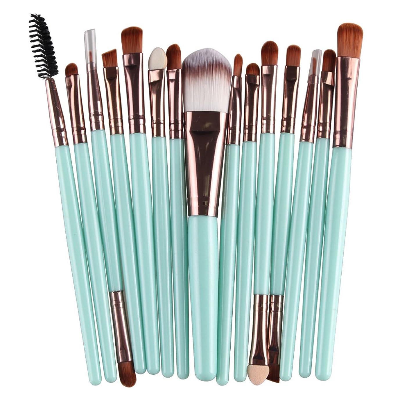 半ば派手明らかにProfessional Pro 15 Pcs/Sets Eye Shadow Foundation Eyebrow Lip Brush Makeup Brushes Cosmetic Tool Make Up Eye Brushes Set