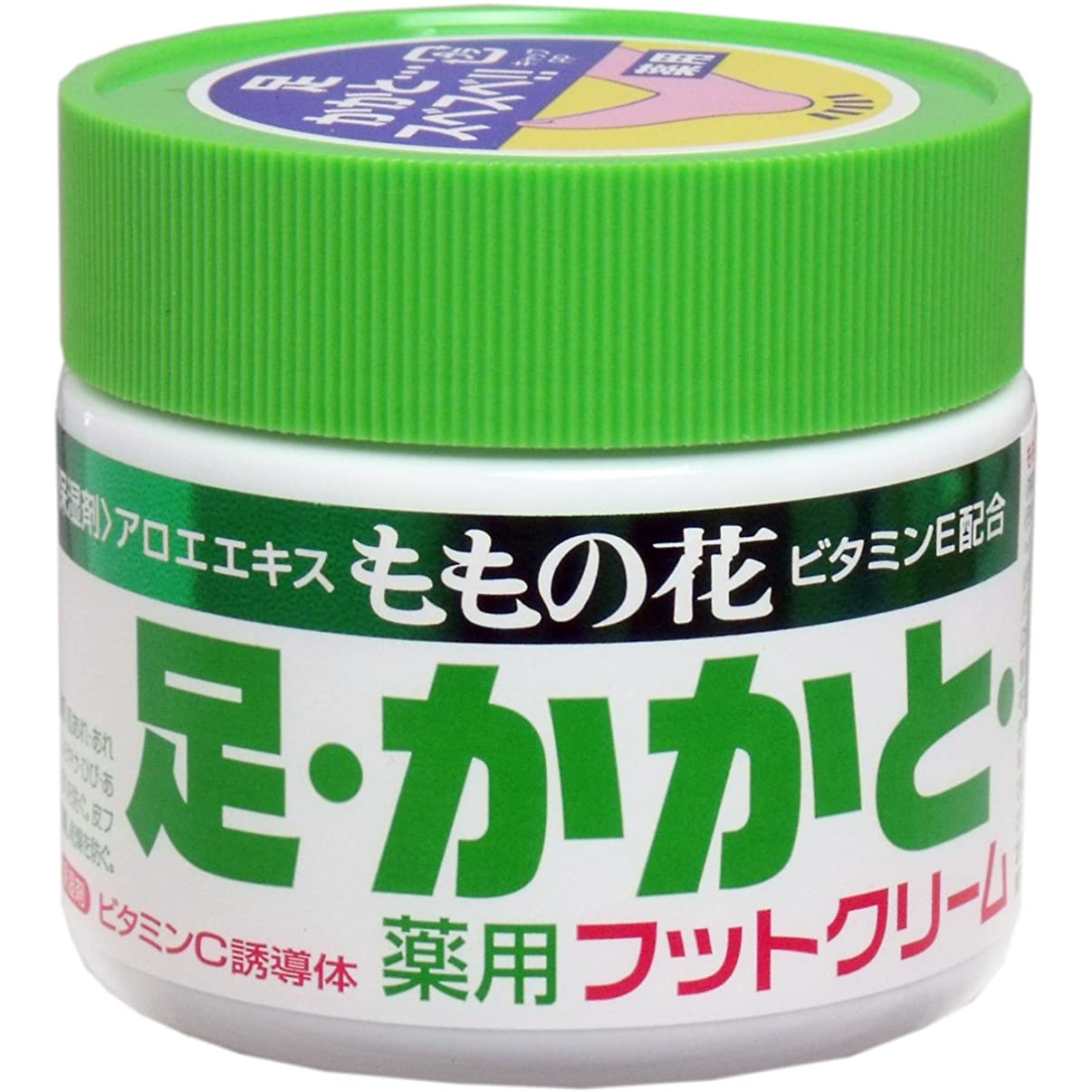 アームストロング補償ラベル【まとめ買い】ももの花 薬用フットクリームC 70g ×2セット