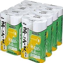 春日製紙 トイレットペーパー コアユース シングル130m(紙芯なし)6個×8パック
