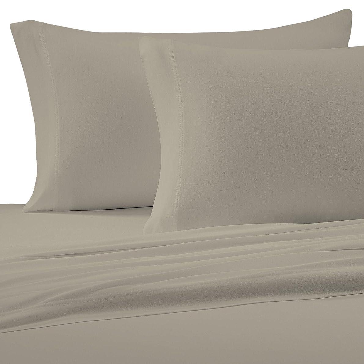Brielle Egyptian Cotton Jersey, Standard Pillow Case Set, Silver Sand