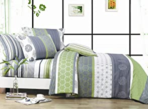 Dexter Doube/Queen/King/Super King Size Bed Doona/Duvet/Quilt Cover Set New (Queen Quilt Cover Set)