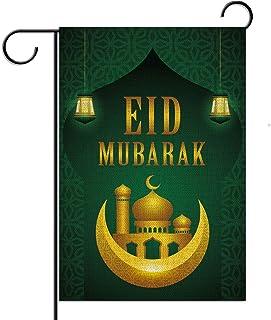 كتان العيد مبارك حديقة العلم Iftar Mosque مصباح القمر الإسلامي عطلة إسلامية عمودي مزدوج الحجم ديكور خارجي