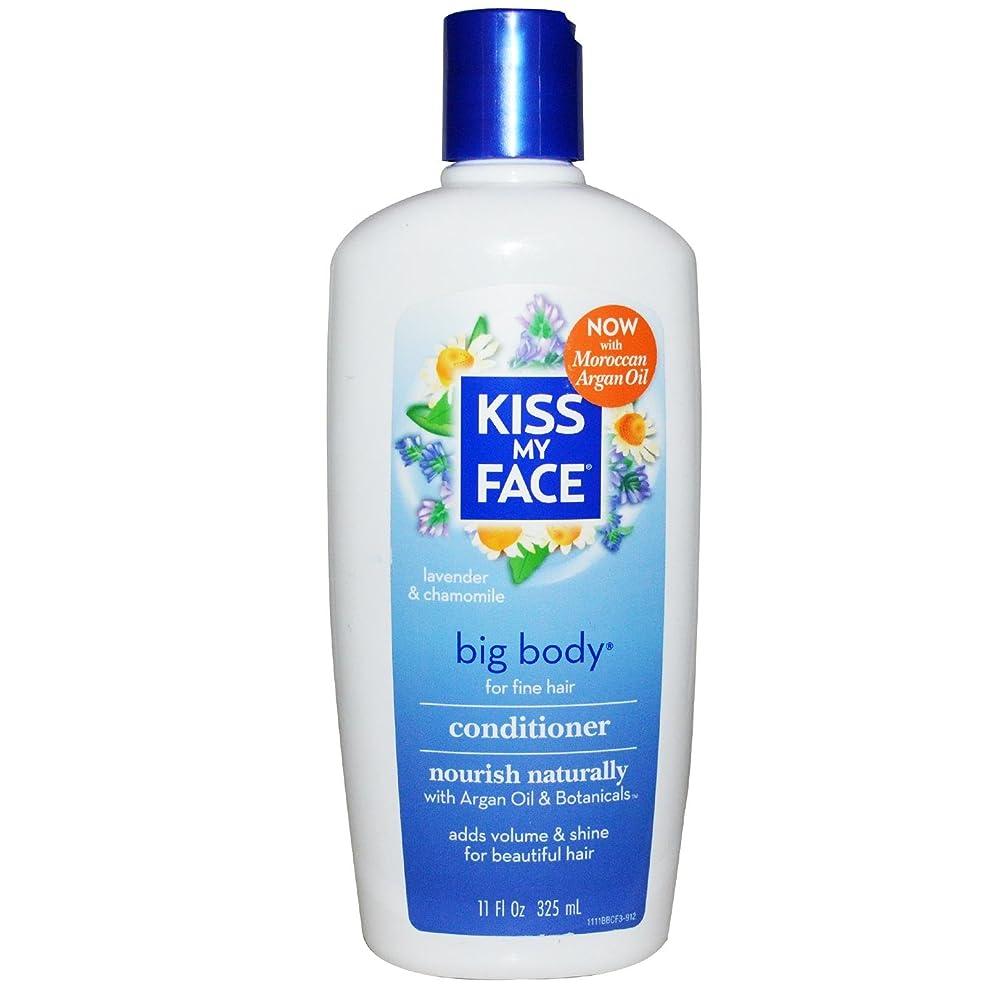 社交的特に毎月Kiss My Face Big Body Conditioner Lavender and Chamomile - 11 fl oz