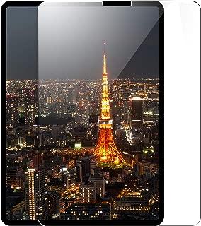AMORNO iPad Pro 12.9 ガラスフィルム 2018用 Face IDに対応 指紋防止 気泡ゼロ 硬度9H 自己吸着 飛散防止 New 12.9インチ iPad pro用液晶保護フィルム