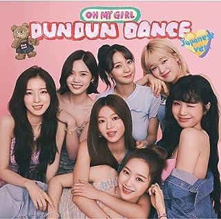 [Single] OH MY GIRL – JAPAN 2nd Single 「Dun Dun Dance Japanese ver.」 [FLAC + MP3 320 / WEB]