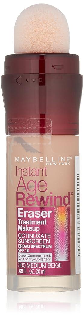 苦情文句恩恵南東MAYBELLINE Instant Age Rewind Eraser Treatment Makeup - Medium Beige (並行輸入品)