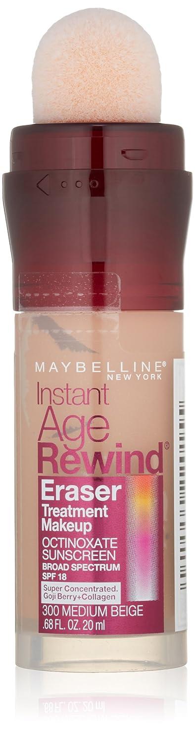 透明に刺しますたぶんMAYBELLINE Instant Age Rewind Eraser Treatment Makeup - Medium Beige (並行輸入品)