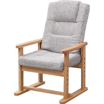 アイリスプラザ 椅子 座椅子 リクライニング ハイバック グレー 幅約54×奥行約54~72×高さ約71~90cm YC-602HH
