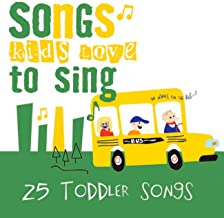 veggie songs for preschoolers