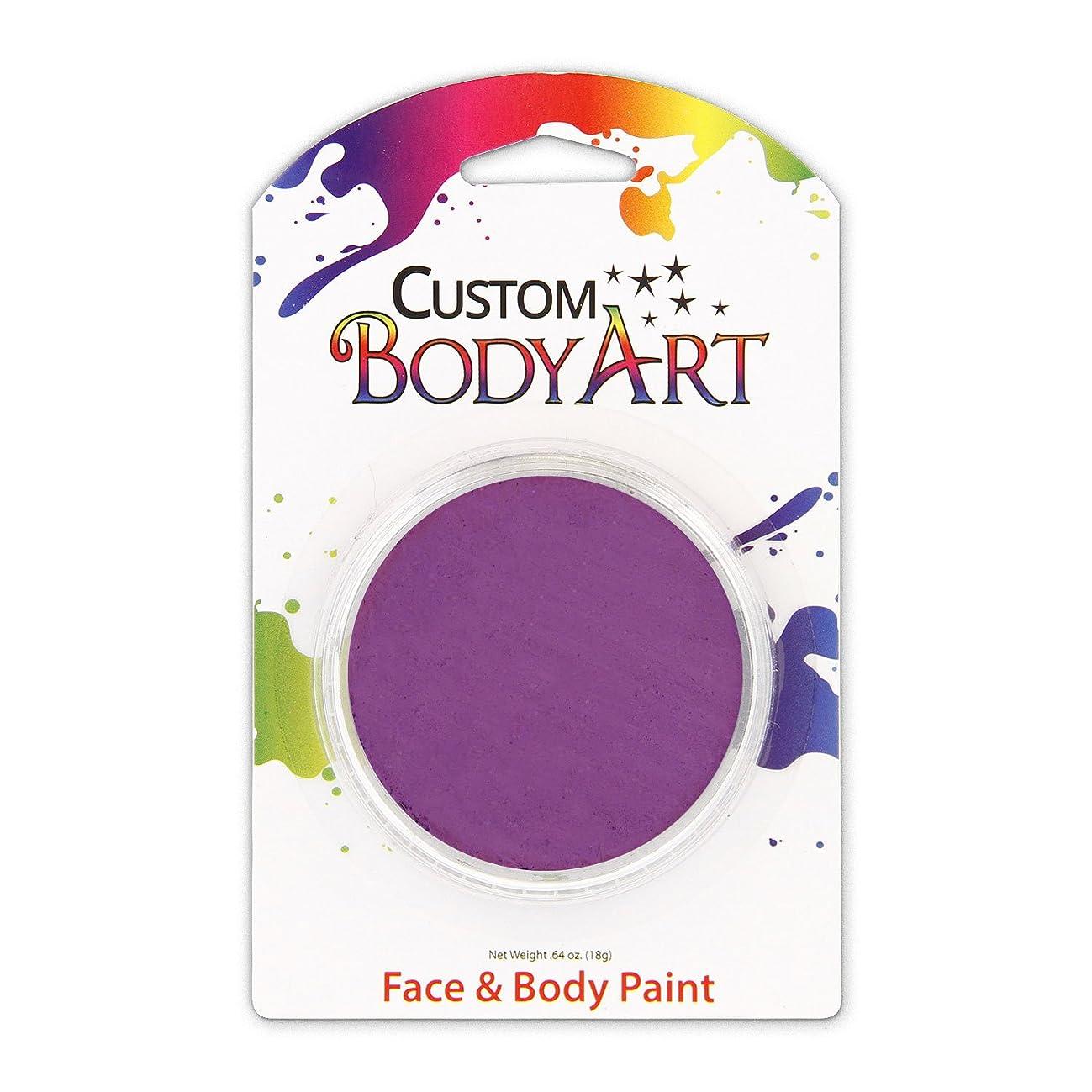 Custom Body Art 18ml Face Paint Fluorescent Color Single Colors 1-each (Purple Fluorescent) - Great for Parties, Halloween & Birthdays
