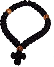 Knotted Wool Wrist chotki Chaplet Rosary with Knotted Cross with Olive Wood Beads (33 Knots)