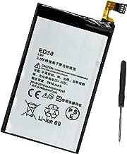 Ammibattery Replacement 3.8V 2010mAh ED30 Battery for Motorola Battery ED30/SNN5932A for Motorola Moto G, Moto G LTE, T1028, XT-1028 XT937C,XT-1031, XT-1032