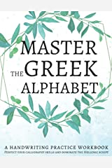 Master the Greek Alphabet, A Handwriting Practice Workbook: Perfect your calligraphy skills and dominate the Hellenic script Paperback