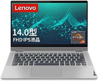 Lenovo ノートパソコン IdeaPad Flex 550(14型FHD/マルチタッチ Ryzen 5 8GBメモリ 512GB )【Windows 11 無料アップグレード対応】