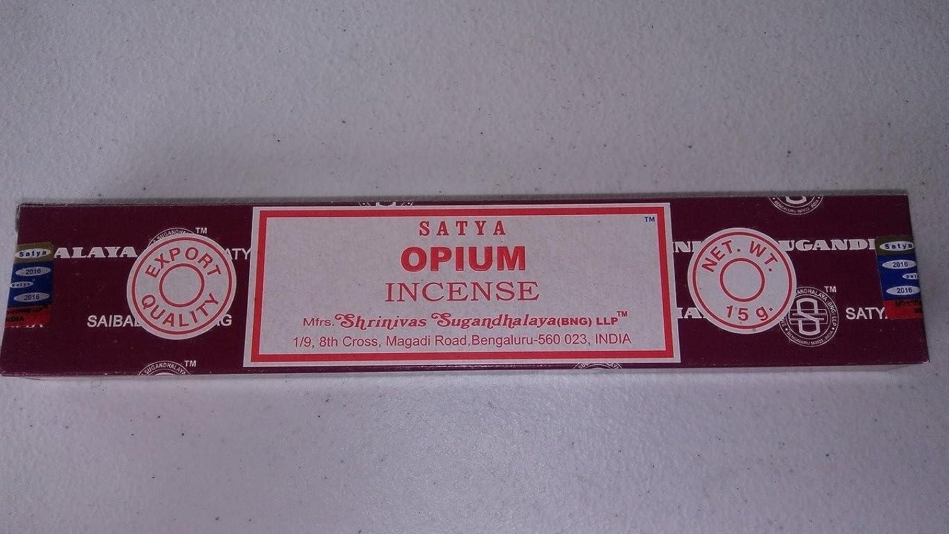 許容有益な知っているに立ち寄るSatya Opium Incense Stick --- 15グラム